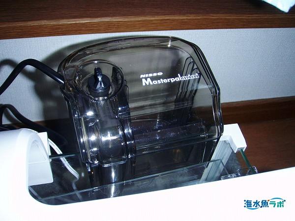 マスターパルの外掛けフィルター。は水中ポンプを採用。水漏れのリスクが少ない
