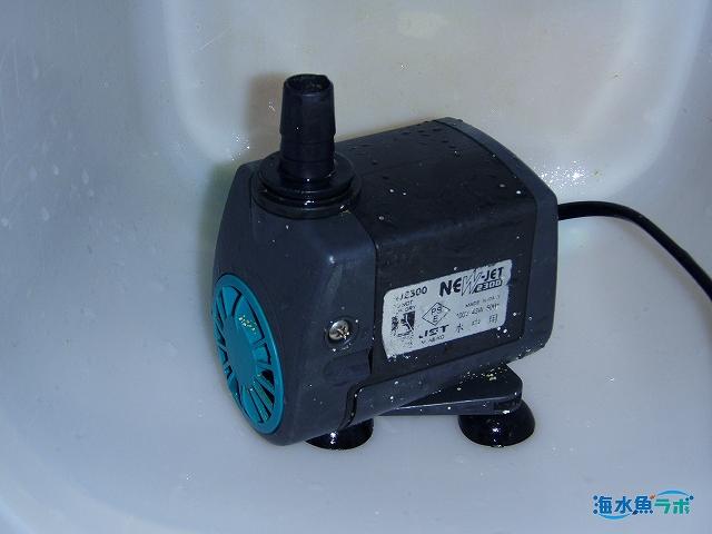 NJ2300N。オーバーフロー水槽の循環ポンプにも使用できるパワーをもつ